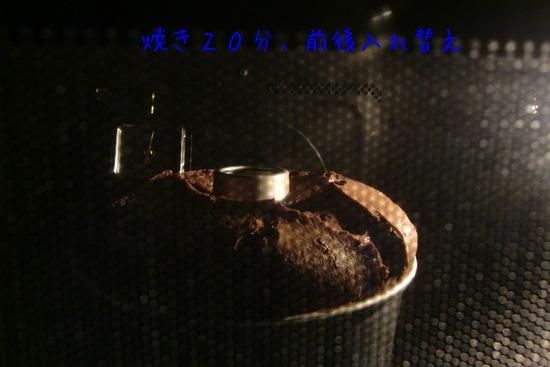 b0203925_2057344.jpg