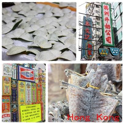 香港の街並み_c0141025_21123460.jpg