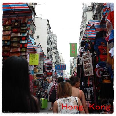 香港の街並み_c0141025_21445132.jpg