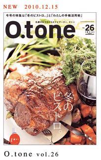 【酒チェン】O.toneオトン「酒匠鎌田孝の日本酒コラム」! 読んでみて! #sake #tkamada_c0134029_14535029.jpg