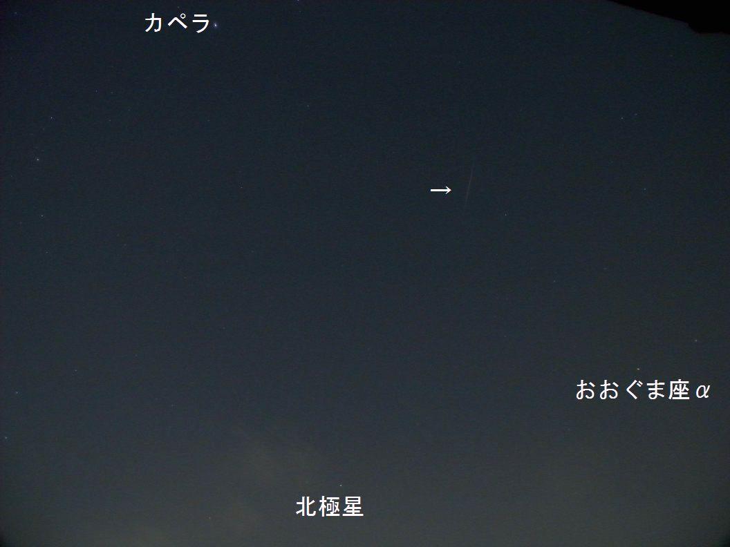 ふたご座流星群2010_e0089232_2173993.jpg