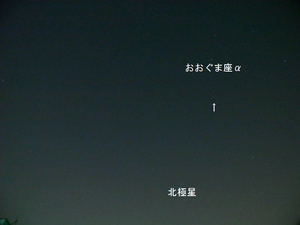 ふたご座流星群2010_e0089232_2185259.jpg
