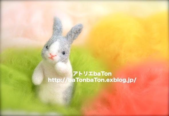 f0235732_18374039.jpg