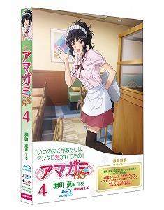 アマガミSS ④ 棚町薫編 下巻 Blu-ray Disc & DVD 2010年12月15日同時発売_e0025035_2375272.jpg