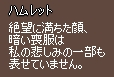 f0191443_2152497.jpg