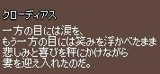 f0191443_21525932.jpg