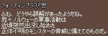 f0191443_2155296.jpg