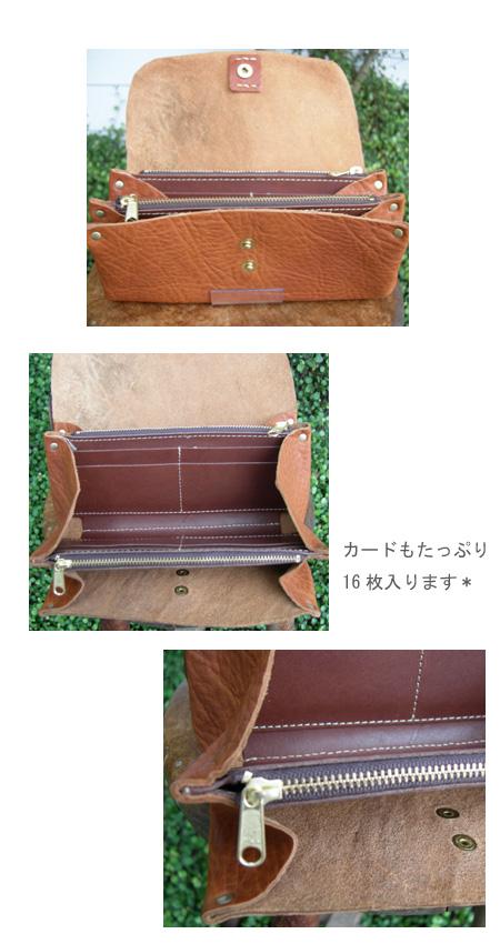 LUXO Wallet CLASSICAL SERIES : PLUMP WALLET_a0130646_1839552.jpg
