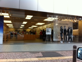 apple store  × The Beatles_c0217853_14175924.jpg