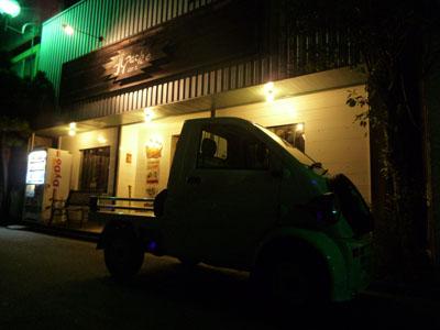 本日の車!!_f0194657_1863142.jpg