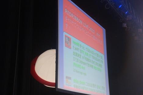 『RED RIBBON LIVE 2010』ご報告☆_e0142585_13544935.jpg