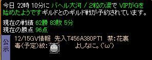 d0081603_1184432.jpg
