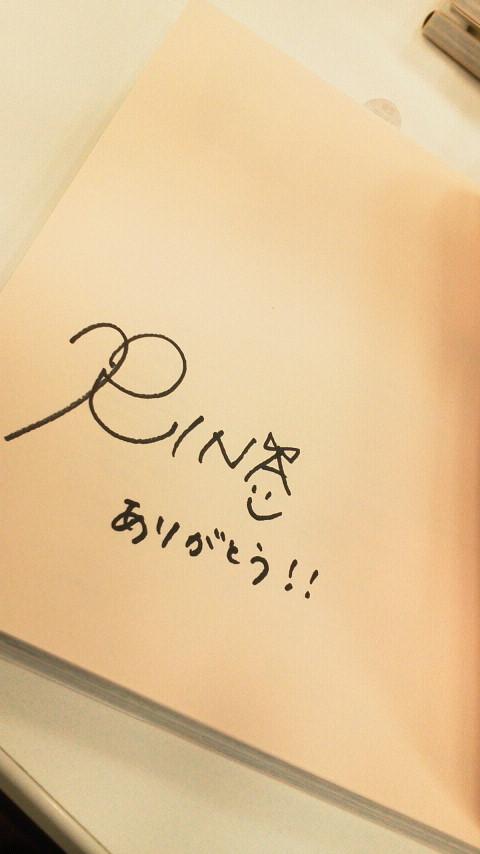 田中本がいっさつにさつ、さんさーつ♪_f0195703_17355887.jpg