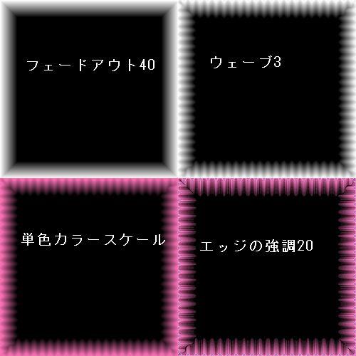 d0048312_21514762.jpg