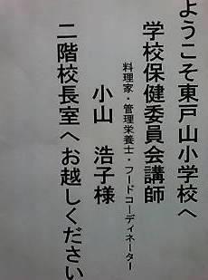 b0204930_19283752.jpg