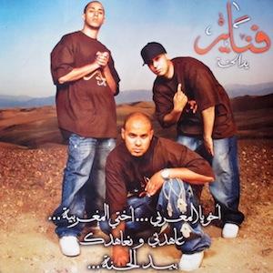 Dubai / Maroc 2010 (17)_d0010432_22394397.jpg