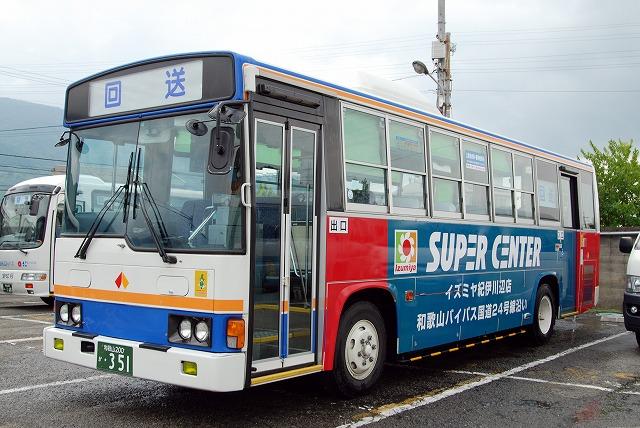 和歌山バス那賀~キュービック&レインボー~_a0164734_13432115.jpg