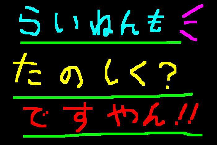 f0056935_19351829.jpg