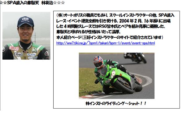 f0056935_2022081.jpg