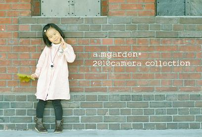 a.mgardenカタログ page3。_b0125443_1938431.jpg