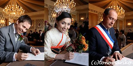 フランスの区役所での結婚式_c0024345_2251427.jpg