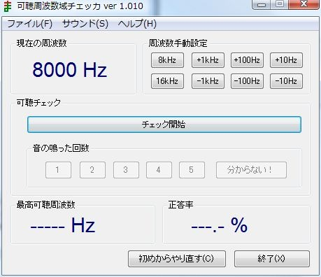 b0032262_22143697.jpg