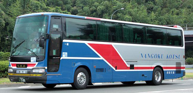 南国交通_e0192662_2321258.jpg