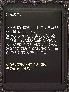 b0048563_21554194.jpg