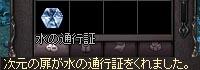 b0048563_21561017.jpg