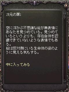b0048563_2221798.jpg