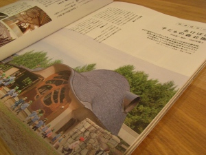 『50歳からの東京散歩 vol.4 開運さんぽ』散歩の達人MOOK_f0230666_20171775.jpg