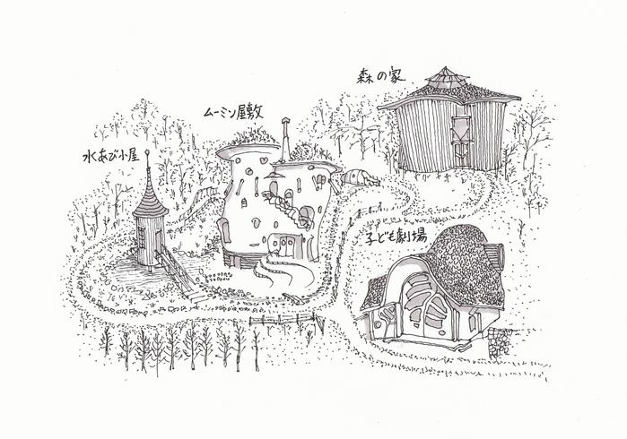『50歳からの東京散歩 vol.4 開運さんぽ』散歩の達人MOOK_f0230666_20241258.jpg
