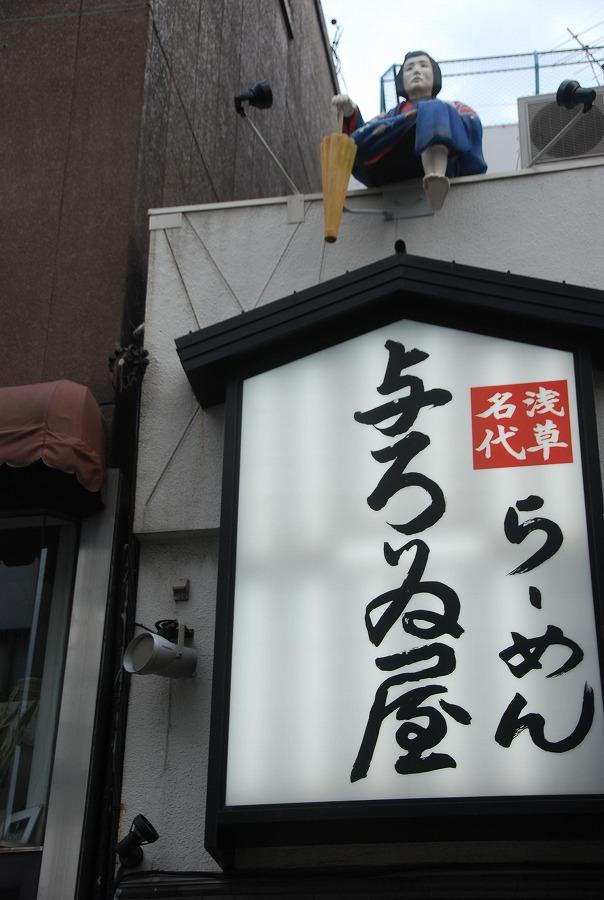 浅草 東京スカイツリーなど_c0187781_20172948.jpg