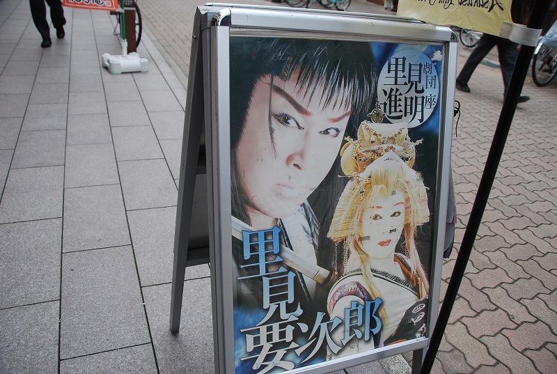 浅草 東京スカイツリーなど_c0187781_20222356.jpg