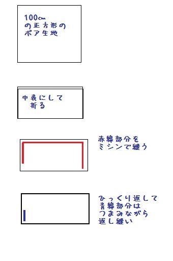 c0205784_20224186.jpg