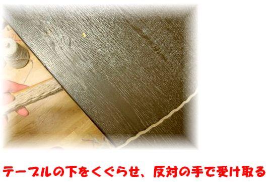 c0221884_233592.jpg