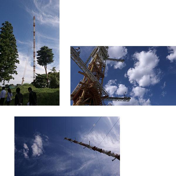 つくば気象観測鉄塔_c0081286_0581056.jpg