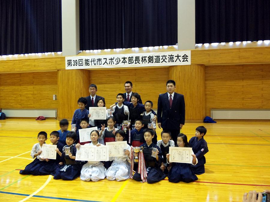 剣道の試合にて_f0150893_1756359.jpg