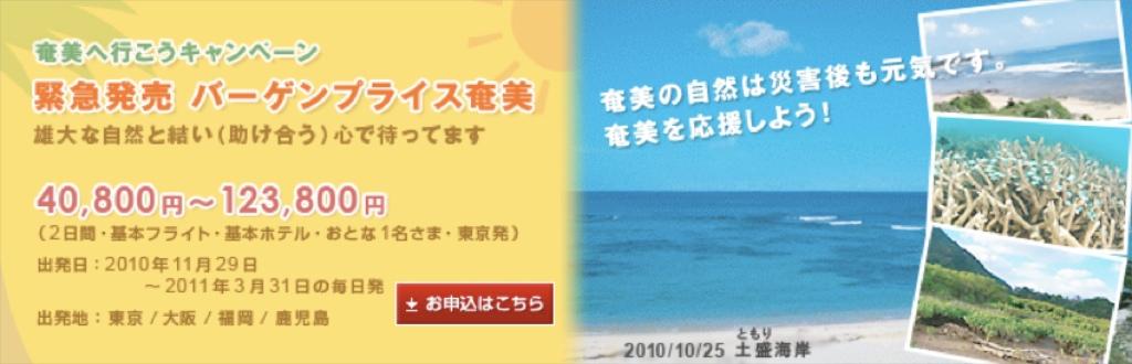 12/14 空撮?_a0010095_11312995.jpg
