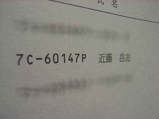 b0186200_1111973.jpg