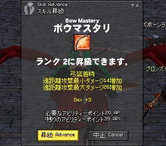 d0009200_1014285.jpg