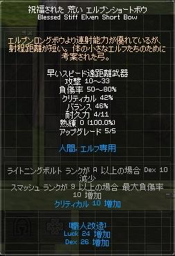 d0009200_10182349.jpg