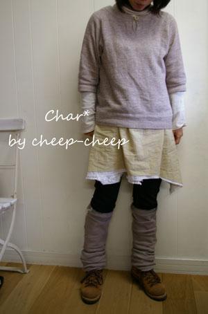 今日の CHAR* スタイル    と、 ちょこっと_a0162603_14314891.jpg