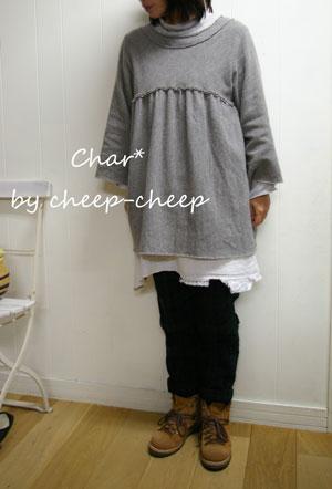 今日の CHAR* スタイル    と、 ちょこっと_a0162603_14322060.jpg