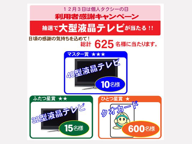 b0122610_1764492.jpg