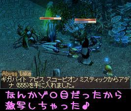 f0072010_5482595.jpg