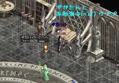 f0072010_5565815.jpg