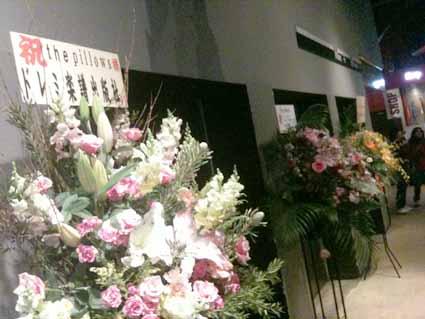 """the pillows """"Movement Tour""""FINAL @ Zepp Tokyo 10.12.16_d0131511_18492376.jpg"""