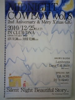12/25(土) MIDNIGHT COWBOY vol.8 @ DNA_b0125413_13544124.jpg