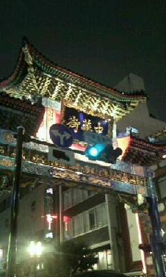 YOKOHAMA_a0118722_1830142.jpg